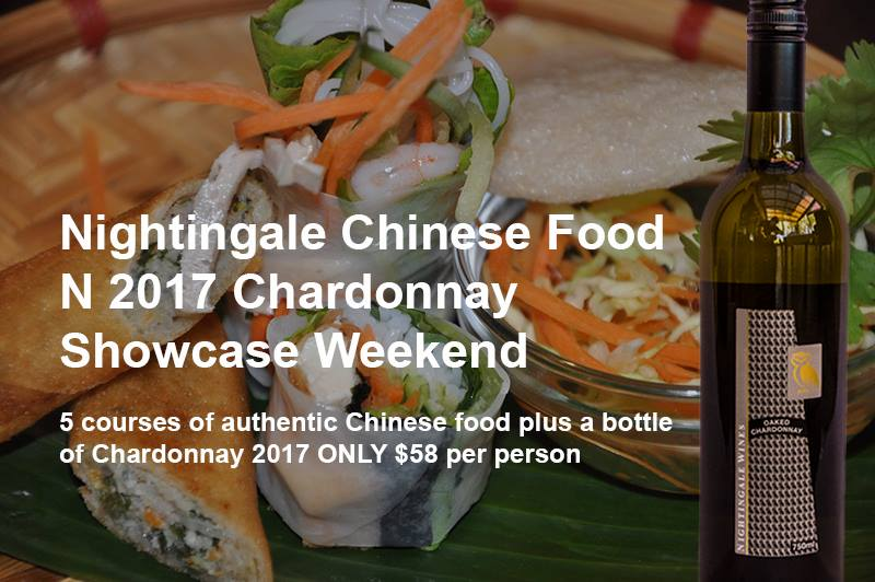 Nightingale Chinese food & 2017 Chardonnay Showcase